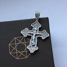 Серебряный крест с чернением Молитва спасителю