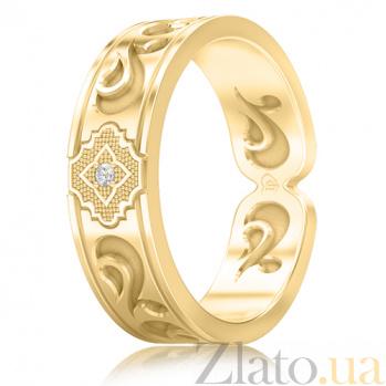 Мужское обручальное кольцо из желтого золота с бриллиантом Во сне и наяву 1104