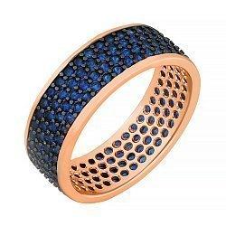 Серебряное кольцо с синими фианитами Энрика 000033980