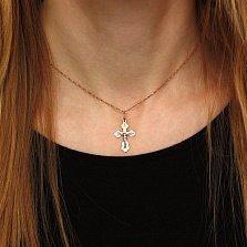 Золотой крестик Заповедь любви