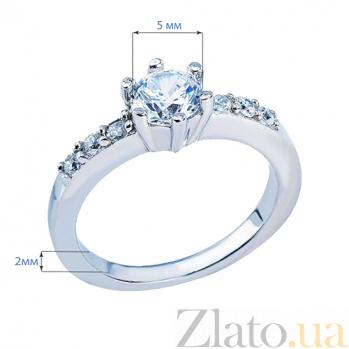 Серебряное помолвочное кольцо с фианитами Теплое признание AQA--JR-2598