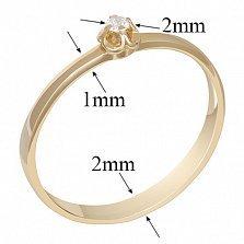 Кольцо в желтом золоте Лючия с бриллиантом