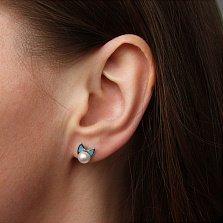 Серебряные серьги-пуссеты Ушки с жемчугом и голубой эмалью
