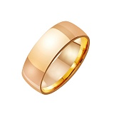 Золотое обручальное кольцо Мое счастье
