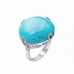 Серебряное кольцо Карина с бирюзой