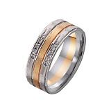 Золотое обручальное кольцо Нежность чувств с фианитами