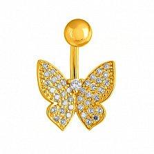 Пирсинг в желтом золоте Парящая бабочка с фианитами