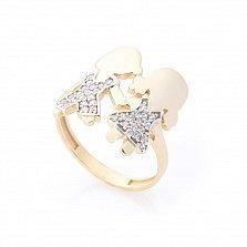 Золотое кольцо Дочка и Сын в желтом цвете с белыми фианитами