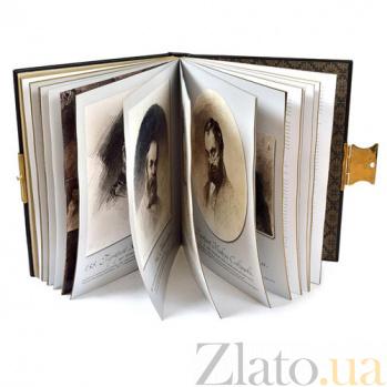 Книга Мистецька спадщина Т.Г. Шевченко (на украинском языке) 1678