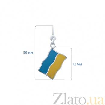 Серебряные серьги с эмалью Флаг Украины AQA--S125570014f