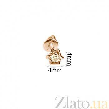 Серьги-пуссеты в красном золоте Laura с бриллиантами 000079172