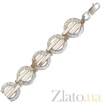 Серебряный браслет с золотыми вставками и цирконием Доллар BGS--75/10Б