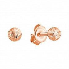 Золотые серьги-пуссеты Бутончики с алмазной насечкой