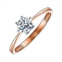 Золотое кольцо с цирконием Царица Савская 000011466