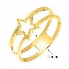 Кольцо Звезда в желтом золоте