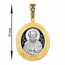Серебряная ладанка Святой Николай с молитвой, позолотой и чернением