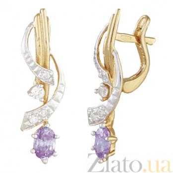 Позолоченные серебряные серьги с фиолетовыми фианитами Арфа SLX--С3ФА/039