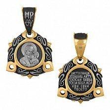 Серебряная ладанка Божья Матерь Казанская с позолотой и чернением