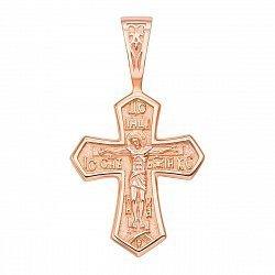 Крест из красного золота с молитвой на тыльной стороне 000135465