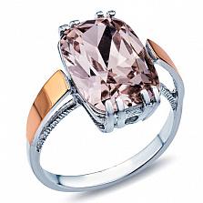 Серебряное кольцо с золотом и цирконием Фелиция