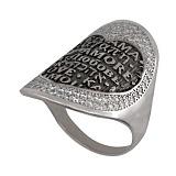 Серебряное кольцо с фианитами и чернением Amore Love