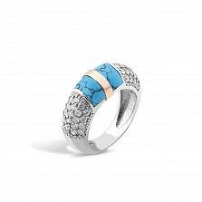 Серебряное кольцо Эмма с золотой накладкой, имитацией бирюзы, фианитами и родием