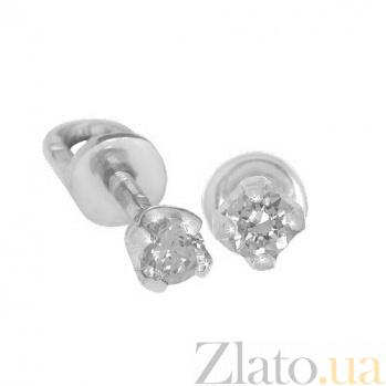 Золотые серьги Эрика в белом цвете с бриллиантами