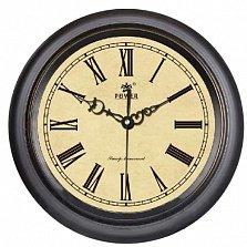 Часы настенные Power 7912BLKS