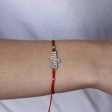 Шелковый браслет Sofia с серебряной вставкой