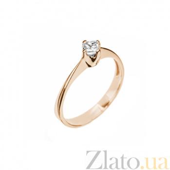 Кольцо в красном золоте Возможность с бриллиантом 000079318
