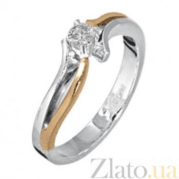 Кольцо для помолвки с бриллиантами Лоррейн KBL--К1671/бел/брил