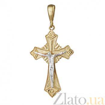 Серебряный крестик Откровение 000025205