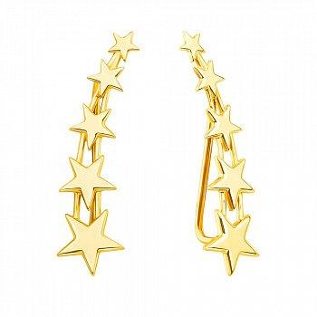 Золотые серьги-каффы Яркий звездопад в желтом цвете 000130573