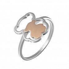 Серебряное кольцо Медведица с медвежонком с фигурной золотой накладкой