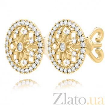 Серьги Восторг: Чудесный День из желтого золота с бриллиантами 4144