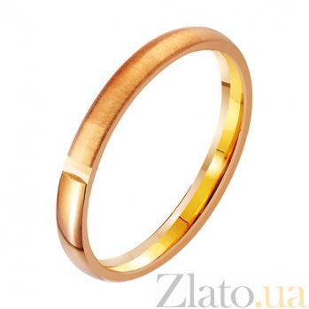 Золотое обручальное кольцо  Полнота жизни TRF--411977