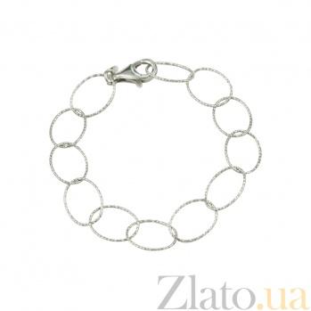Серебряный браслет Легкость 3Б110-0073