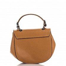 Кожаный клатч Genuine Leather 1523 коньячного цвета с короткой ручкой и декоративными элементами