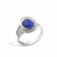 Серебряное кольцо Робертина с золотой накладкой, синим улекситом, цирконием и родием