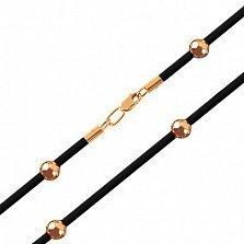 Каучуковый шнурок Отрис с золотыми бусинами