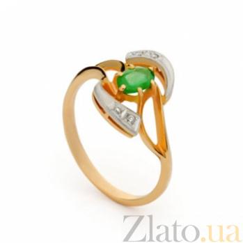 Золотое кольцо с изумрудом и бриллиантами Дерби 000030305