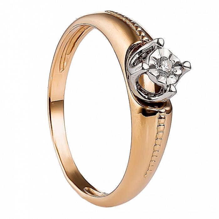 Золотое кольцо с бриллиантом Фелисия 000030090