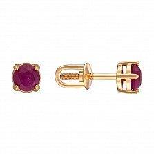 Серьги-пуссеты в красном золоте Кира с рубином