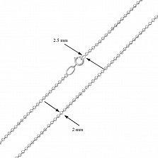 Серебряная цепочка Британи из шариков, 2 мм