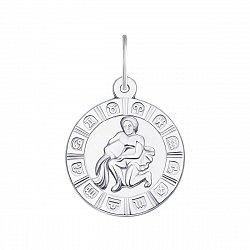 Серебряная подвеска Водолей 000133238