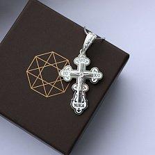 Серебряный крест Высшая сила с белой эмалью