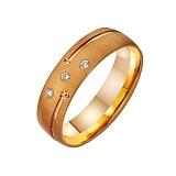 Золотое обручальное кольцо Мое страстное желание с фианитами