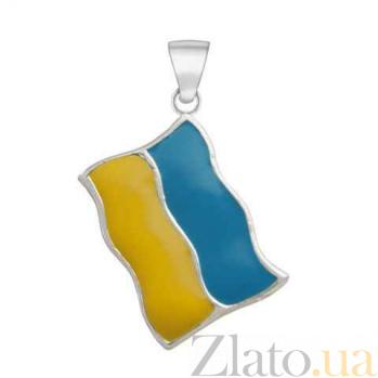 Серебряный кулон Флаг Украины AQA--S135570014f