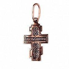 Золотой крест с чернением Спаси и сохрани