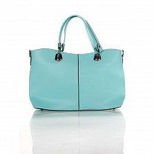 Кожаная деловая сумка Genuine Leather 8946 бирюзового цвета с одним отделением на молнии
